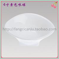 Melamine tableware melamine tableware white porcelain plain soy sauce dish weidie vinegar dish