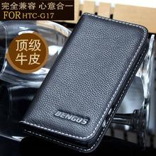 evo 3d case price