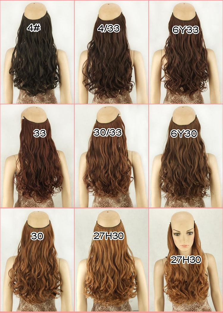 Big Curled Long Hair One Piece Long CurlyWavy Hair