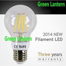 lantern bulb promotion