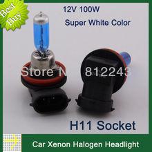 h11 xenon promotion