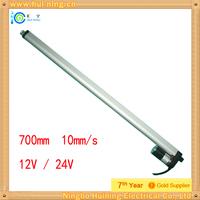 free shipping  10mm/s 700mm stroke 500N 12V dc mini linear actuator