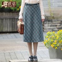 2013 women's spring woolen check vintage full dress thermal bust skirt medium skirt