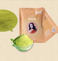 100g natural henna powder hair dye powder;100% natural herbal hair dye,light coffee