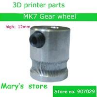 free shipping 1pcs/lot  stainless steel MK7 gear wheel 3D printer extruder gear high 12mm*12mm