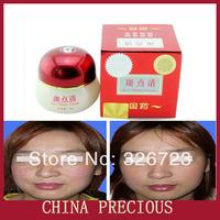 Best Whitening and Moisturizing Cream Skin Bleaching Dark Spot Remove Lightening Whitening Skin Cream Remove Dark Skin Spots