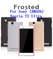 NILLKIN Super Frosted Shield Case For Sony Xperia T2 Ultra (XM50h) With Screen Protector + Retailed Package + Free Shipping