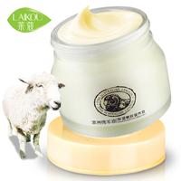 2014 new free shipping Lanolin  aloe moisturizing hyaluronic acid skin care anti-dry anti-aging lotion night day face cream