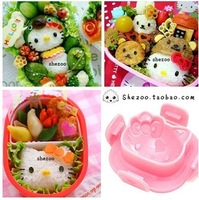 Plastic Egg mould Sushi Mold Rice Mold Jelly mould cute Hello Kitty Design