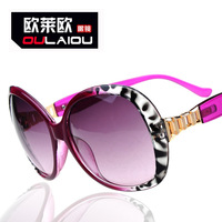 2014 New UV400 women Retro big round sunglasses women's sunglasses women brand designe (20 pieces/lot) Free shipping