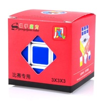 High quantity New 2014 57mm shengshou Wind 3x3x3 magic speed cube puzzle white Free shipping