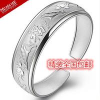 88sqm s999 999 fine silver bracelet fu word the opening of pure silver bracelet 41 certificate