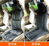 free shipping Car massage device car massage cushion massage pad car massage chair