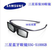 SAMSUNG original active shutter 3d glasses ssg-5100gb new suits for Samsung 3d TV 2011-2015 D/ E/  ES/ F/H/HU series