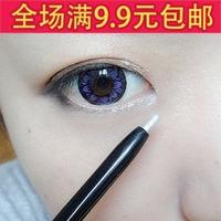 Cosmetic 9.9 beauty tools belt sponge waterproof automatic eye shadow pen