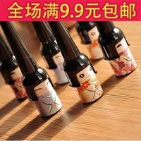Cosmetic 9.9 beauty tools small doll liquid eyeliner waterproof eyeliner pen