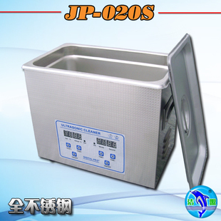 Ultrasonic cleaning machine temperature control 020s can be heated stainless steel liner jewelry cleaning glasses shop(China (Mainland))