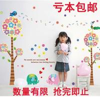 Child real sofa wall ultralarge small elephant decoration minstrelsy