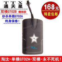 popular satellite battery