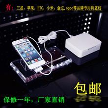 PhoneBak Security alarm Mobile phone burglar alarm for Iphone ,anti-theft device charging function accept retail and wholesale