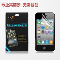 For huawei   g606 phone film g710 g700 g520 g510 c8826 d2 b199 c8816 hd film