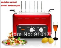 portable stainless steel vertical smokeless household  electric oven for baking,small bbq, stainless steel grill plate, red 035
