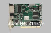 Nova sending card MSD300 full color led screen controller
