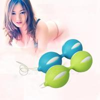 Sex products for woman Koro ball Kegel Vaginal dumbbell vagina exercise balls tight smart vibrating Bead g-spot smart Love Ball