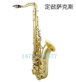 Advanced gold salma tenor saxophone saxe tube professional band(China (Mainland))