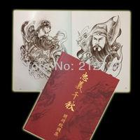 "Free Shipping Tattoo Flash 11"" book Chinese Traditional Guan Gong Yu General Soldier Samurai"
