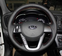 Free Shipping High Quality cowhide handmade Sewing Steering wheel covers Steering wheel protect For KIA Optima/K5