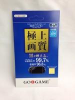New Original Goigame Full body Screen Protector Film for Playstation vita PS Vita PSVITA 2000