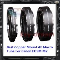 Metal Copper Mount Electronic AF Auto Focus Macro Extension Ring Tube For Canon EOS-M EOSM EOSM2 Mark II PR034