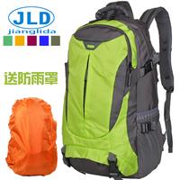 Backpack travel bag backpack outdoor mountaineering bag male school bag large capacity laptop bag