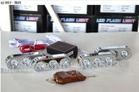 Strobe Daytime Running Light Wireless remote control car strobe light bright 3LED*4 12led lamp net lights