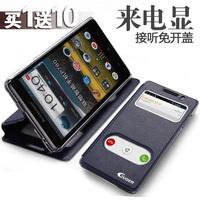GUOER Lenovo mobile phone sets p780  holster Lenovo Mobile phone shell protective sleeve