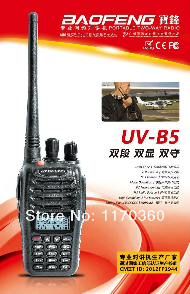 DHL freeshipping+BAOFENG UV-B5 walkie talkie 5W VHF 136-174 UHF 400-470MHz Dual Band Watch Standby Two-Way Radio uvb5 uv b5(China (Mainland))