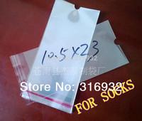 E4 Clear Resealable Cellophane/BOPP/Poly sock socks Bags 10.5*23cm  Transparent Opp Bag Packing Plastic Bags Self Adhesive Seal