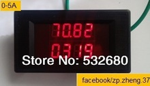 led watt meter price