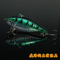 wholesale Sales promotion Green vib lure 14g 8cm