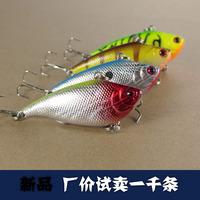 wholesale Sales promotion Vibration vib lure full weest catfish bionic bait lure to be bait
