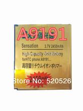 wholesale battery htc hd