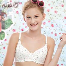 sugar young girl bra