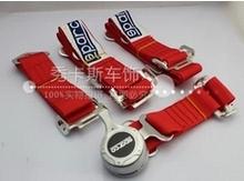 car belt promotion