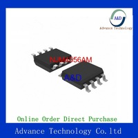 NJR NJM4556AM IC OPAMP DUAL HI-CURRENT 8-DMP