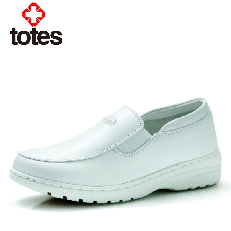mens white nursing shoes promotion shopping for
