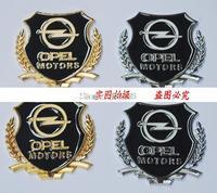 Wholesale Opel Zafira metal side labeled C-pillar side labeled wheat