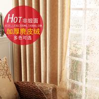 Curtain shade cloth quality finished product balcony curtain self-shade urged