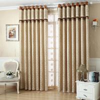 Fashion luxury quality jacquard curtain fabric