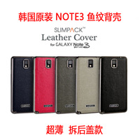 For samsung   note3 n9005 shell phone case n9006 genuine leather back cover ultra-thin protective case